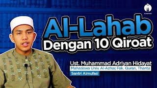 Surat Al-Lahab dengan 10 Qiroat #Tasjilat