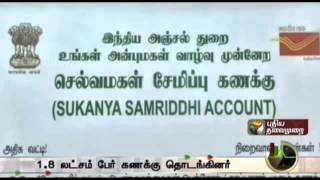1.8 lakh accounts within the last two months in Sukanya Samriddhi Account