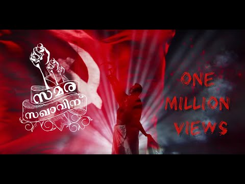 Kayyoorulloru video | Bijibal | Bijith Bala | Bodhi Silent Scape