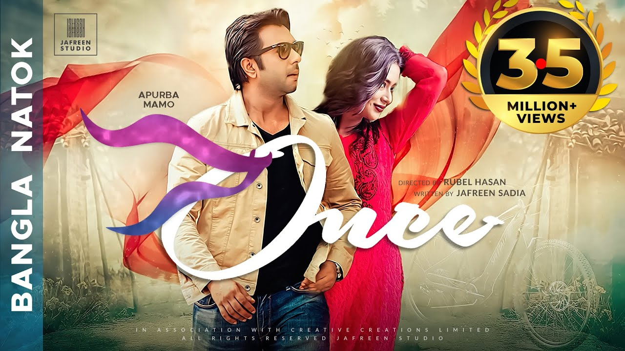 Download ONCE (ওয়ান্স) 💘 Apurbo Momo New Natok   Apurba, Mamo   Bangla Full Telefilm HD (English CC)