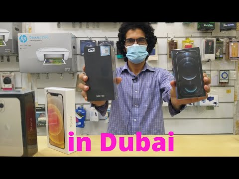 Price of iPhone 12/12 Pro, iPhone 11 Series & Samsung flagship Mobile Phones in Deira Dubai , UAE.