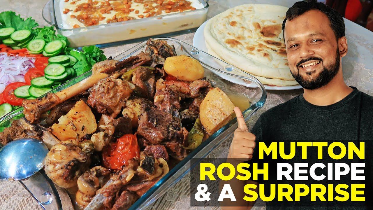 Mutton Rosh & Khoobani ka Meetha Recipe | Surprise Giveaway | Special Food of KPK & Balochistan