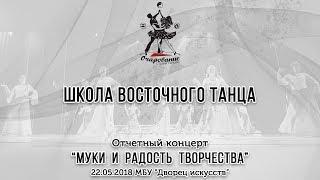 """Школа восточного танца, рук. Махотина Ксения, танцевальный стиль """"Саиди""""."""