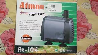 Atman Power Liquid Filter At 104 Youtube