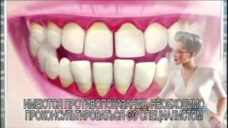 (2015) МЕТРОГИЛ ДЕНТА (для лечения и профилактики воспаления десен)