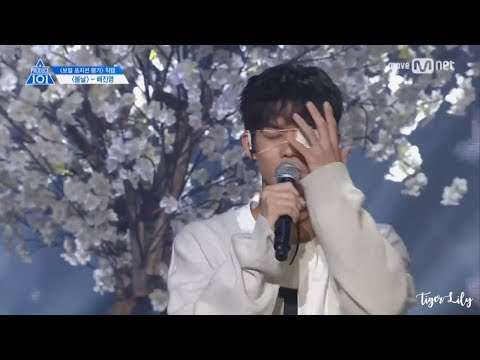 Becoming Wanna One Was Not Easy (Bae Jinyoung Version)