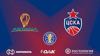 Фото #Highlights: CSKA Vs Astana / #Хайлайты: ЦСКА – Астана