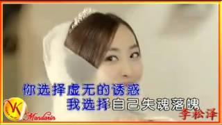Qiu Yong Chuan   Shang Xing Ni De Duo Luo 邱永传   伤心你的堕落