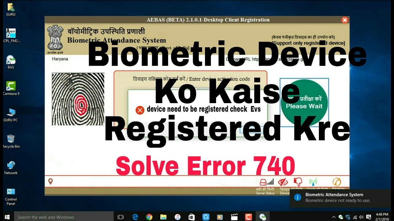 How to Registered Biometric Device & Solve Error 740