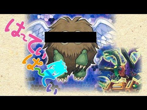 HeartyParty[ハネクリボーVSABC影霊衣] 遊戯王対戦動画説明欄見て