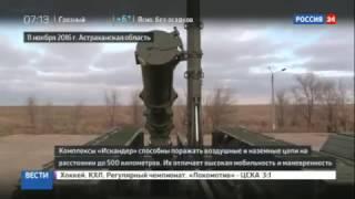 Ракетчики ЦВО обзавелись новыми  Искандерами