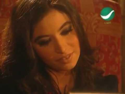 Ghada Ragab - Lematha (Clip)