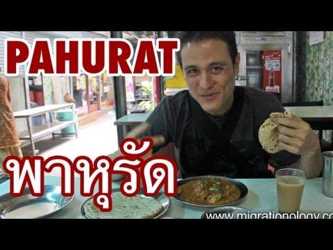 A Trip to Pahurat (พาหุรัด) - Bangkok's Little India