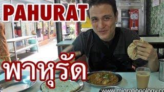 A Trip to Pahurat (พาหุรัด) - Bangkok