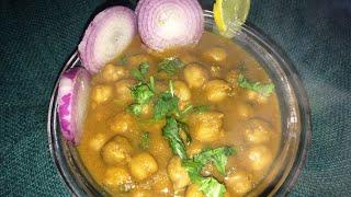 बिना टमाटर लज़ीज़ छोले । Indian masala chhole recipe