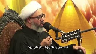 نعي يفطر القلب حال الإمام السجاد \