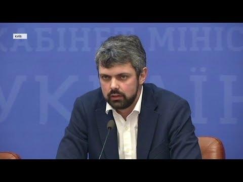 Новий глава Інституту нацпам'яті Антон Дробович назвав пріоритетні напрямки роботи / включення