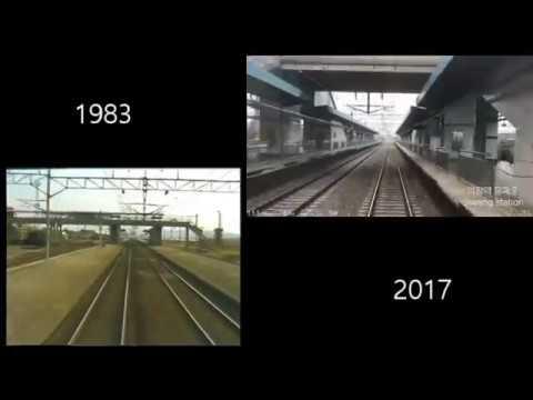 수도권1호선 금천구청역~안양역~화서역 1983년 vs 2017년 주행영상