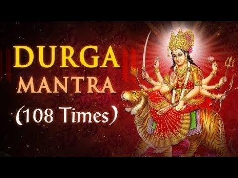 DURGA MANTRA with Meaning - Sarva Mangala Mangalye - दुर्गा मंत्र
