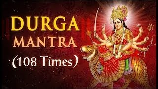 Durga Mantra | Sarva Mangala Mangalye | 108 Times with Detailed Meaning