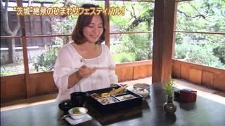 『磯山さやかの旬刊!いばらき』ひまわりフェスティバル編【8月31日...