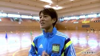 有吉佐織選手とサッカー教室(2017年1月20日佐賀新聞ニュースS)