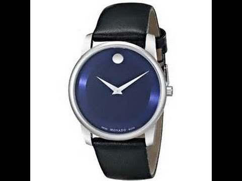 Movado 0606610 Unboxing