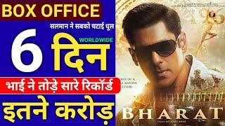Bharat 6th Day Box Office Collection, Bharat Box office Collection Day 6,Salman Khan, Katrina Kaif