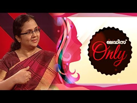 Ladies Only  │Powervision TV │Episode #    26