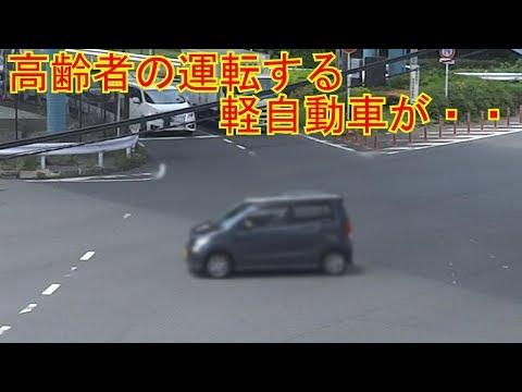 高齢者ドライバーが免許即剥奪レベルのビックリ運転で白バイに捕まった瞬間