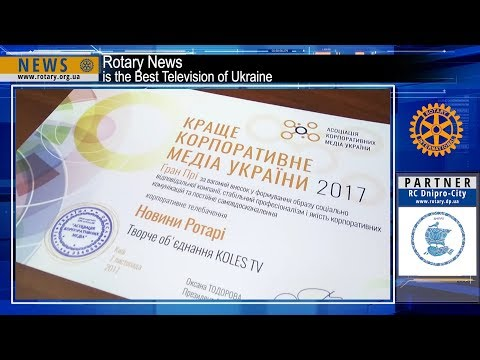 Rotary The best television of Ukraine is Rotary News