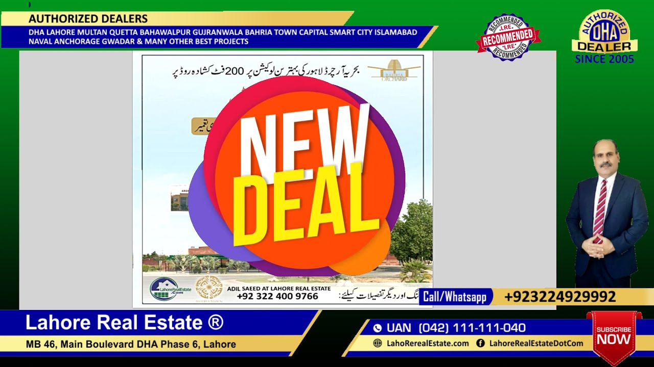 BEST NEW DEAL BAHRIA ORCHARD LAHORE PH2 G+5 COMMERCIAL 4 MARLA PLOT ON INSTALLMENTS JUST 13O LACS