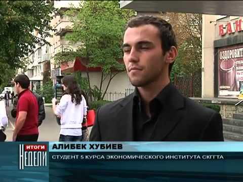 Коррупция и студенты СКГГТА (т/к Черкесск)