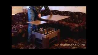 Стол трансформер своими руками(Стол трансформер полностью сделан своими руками. Механизмы трансформации не покупал, сделал сам. Подробную..., 2012-11-07T13:59:57.000Z)