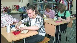 Инклюзивная швейная мастерская в Челябинске
