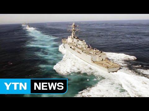 北 미사일 도발...美 항모 동해 훈련 계속 / YTN