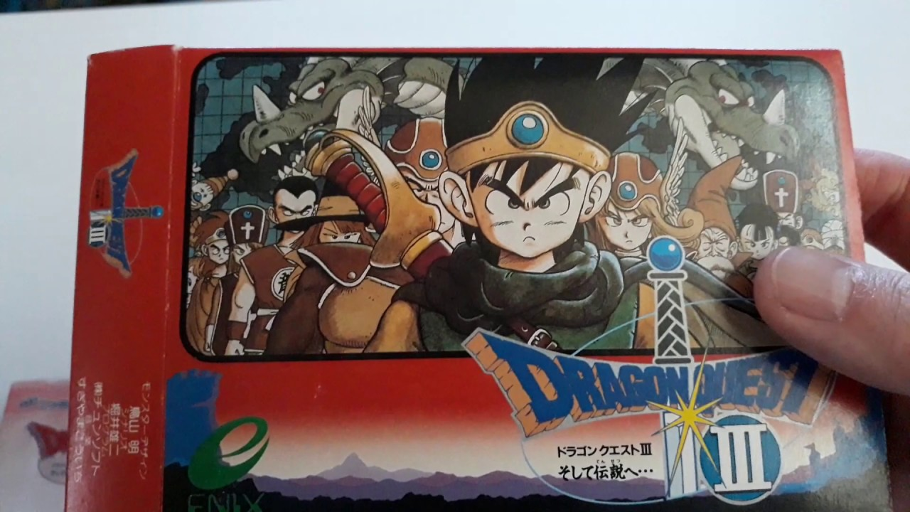 C'est dans la boîte: Dragon Quest III (famicom)