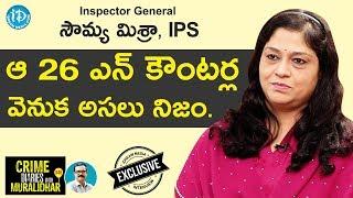 Inspector General Soumya Mishra IPS Exclusive Interview || Crime Diaries With Muralidhar #46