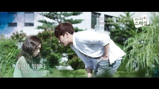 What Is The Ghost Doing./귀신은 뭐하나 [KBS2] [Kdrama]