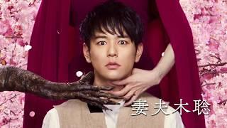 "NODA・MAP 最新公演! あの""伝説の舞台""が甦る! http://www.geigeki.jp..."