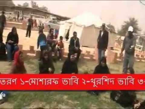 Bangladesh qafco picnic vdo final.wmv