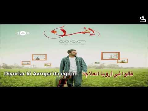 Hamza Namira - Ya Hanah Türkçe Çevirisi |حمزة نمرة - يا هناه