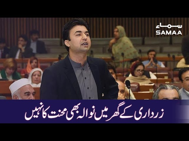 Murad Saeed Opposition Insulting & Aggressive Speech in National Assembly