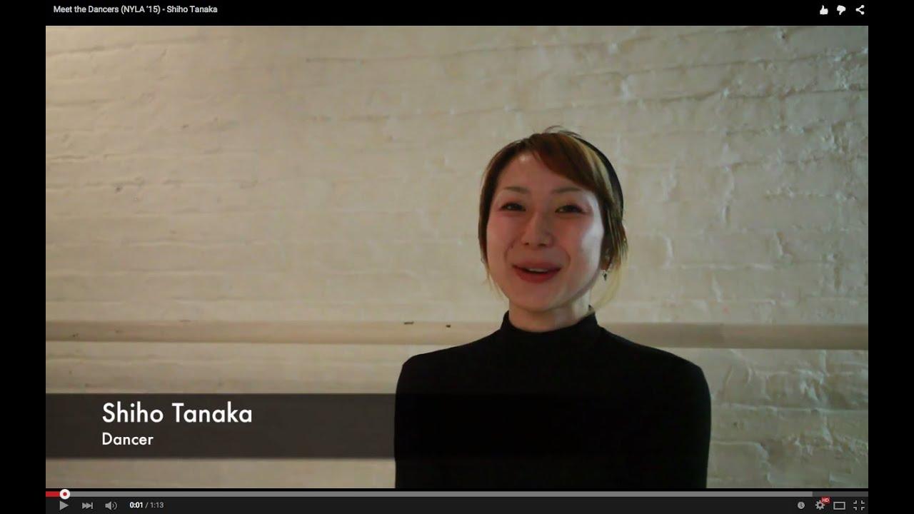 Meet the Dancers NYLA 15 Shiho Tanaka