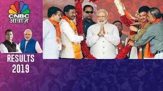 CNBC Awaaz Live TV   NDA Sweeping Elections