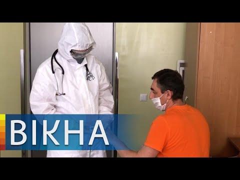 И защита не помогла! Как заболели врачи на COVID-19 в Украине | Вікна-Новини