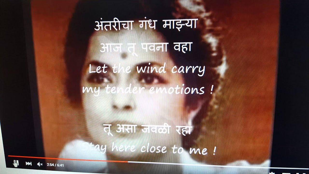 Marathi karaoke songs youtube.