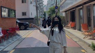 [Vlog] 직장인의 일상 브이로그 ㅣ 성수동 LACI…