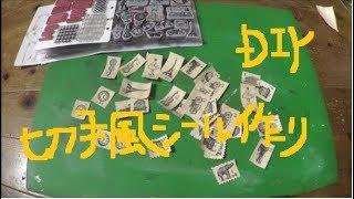 呉竹 クラフトはさみ MINI-PINKING KU202-26 http://amzn.to/2nCCmeM ラ...