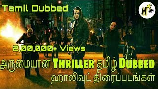 5+5 Best Tamil Dubbed Thriller Hollywood Movies You Should Watch | Tamil - Hollywood Tamizha